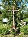 Guincourt (Ardennes) croix de chemin.JPG