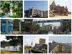 Clockwise from Top Left: Guntur Medical College, General Hospital, Iskon Temple, Guntur Municipal Corporation, Chuttugunta Center, One-Town Center, A park with pond in Gujjanagundla.