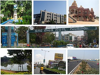 Guntur - Clockwise from Top Left: Guntur Medical College, General Hospital, Iskon Temple, Guntur Municipal Corporation, Chuttugunta Center, One-Town Center, A park with pond in Gujjanagundla.