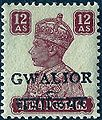 Gwalior Twelve Annas King George VI SG137.jpg
