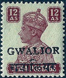 Gwalior - Wikipedia