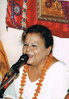 Gyanu Rana Nepali singer