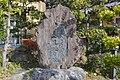 Gyokudo Kawai birthplace in Kisogawa town ac.jpg