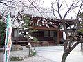 Hôryû-zan En'mei-ji Buddhist Temple - Hondô Sanctuary.jpg