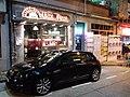 HK 中環 Central 香港蘇豪區 Soho night 依利近街 Elgin Street n 士丹頓街 Staunton Street October 2018 SSG 07.jpg