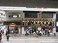 HK 灣仔 Wan Chai 謝斐道 Jaffe Road O'Brien Road shop Shanghai 369 Restaurant March 2019 IX2 02.jpg