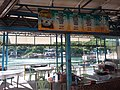 HK 西貢 Sai Kung 清水灣半島 Clear Water Bay Peninsula 布袋澳 Po Toi O shop Restaurant sign August 2018 SSG 04.jpg