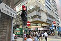 HK 觀塘 Kwun Tong 駿業里 Tsun Yip Lane How Ming Street October 2018 IX2 08.jpg
