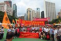 HK 銅鑼灣 CWB 維多利亞公園 Victoria Park for 01-July event June 2018 IX2 慶祝香港回歸 Transfer of sovereignty over of Hong Kong 12.jpg