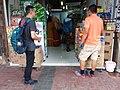 HK CWB 銅鑼灣 Causeway Bay 摩頓台 Moreton Terrace 灣景商場 Bay View Shopping Arcade interior 打不死 DaBuSee shop July 2019 SSG 03.jpg