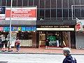 HK CWB 銅鑼灣 Causeway Bay 糖街 Sugar Street February 2019 SSG 06.jpg