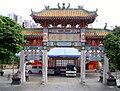 HK ChingChungKoon WuTinGateway.JPG