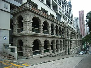 Sai Ying Pun Community Complex - Sai Ying Pun Community Complex has a Victorian facade with a modern building superimposed on it.