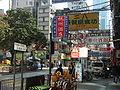 HK LCK Lai Chi Kok Road Shanghai Street 711.JPG