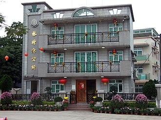 Lam Tsuen - Lam Tsuen Valley Committee building.
