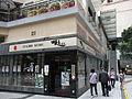 HK Ngau Tau Kok 淘大商場 Amoy Plaza Itacho Sushi restaurant 步行街 pedestrian zone May-2012.JPG