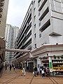 HK SPK 新蒲崗 San Po Kong 彩頤花園 Rhythm Garden n shopping mall December 2020 SSG 21.jpg