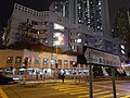 HK SSP 長沙灣道 Cheung Sha Wan Road 貿易廣場 Trade Square nearby night January 2020 SS2 02.jpg