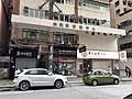 HK STT Shek Tong Tsui Queen's Road West 16pm September 2020 SS2 16.jpg