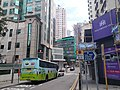 HK SW 上環 Sheung Wan 普仁街 Po Yan Street 東華醫院 Tung Wah Hospital Group 物業 buildings February 2020 SS2 04.jpg