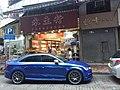 HK SW 上環 Sheung Wan 高陞街 Ko Sing Street shops n sidewalk carpark blue body August 2019 SSG 23.jpg