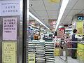 HK Sai Ying Pun Des Voeux Road West 萬潤萬家 China Resources Vanguard Supermarket Recruitment.jpg