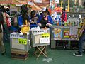 HK Sham Shui Po Fa Hui Park Flower Fair Food 糖蔥餅.JPG