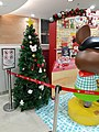HK TKL 調景嶺 Tiu Keng Leng 都會駅 MetroTown mall lobby X'mas tree December 2019 SS2.jpg