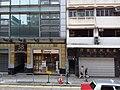 HK Tram tour view Sheung Wan 德輔道中 Des Voeux Road Central August 2018 SSG 23.jpg