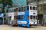 HK Tramways 102 at Pedder Street (20181013162107).jpg