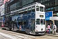 HK Tramways 69 at Pedder Street (20181013161322).jpg