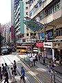 HK WC tram view 灣仔 Wan Chai Road 莊士敦道 Johnston Road September 2019 SSG 33.jpg