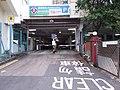 HK YTM 油麻地 Yau Ma Tei 衞理道 Wylie Road October 2018 SSG 04.jpg