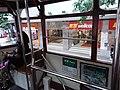 HK train view 灣仔 Wan Chai 莊士敦道 Johnston Road July 2019 SSG 04.jpg