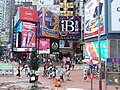 HK tram view CWB Causeway Bay Yee Wo Street IB Plaza sign August 2019 SSG 05.jpg
