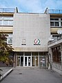 HQ of Hungarian Trade Unions and Mining, Energy and Industrial Workers' Union. - Budapest.jpg