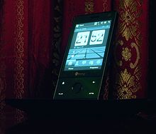 HTC Touch Diamond.jpg