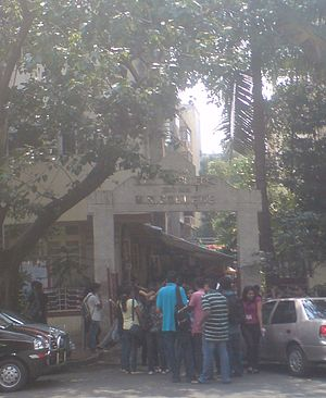 H.R. College of Commerce and Economics - Entrance to the college