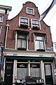 Haarlem-Kleine Houtstraat 55.jpg