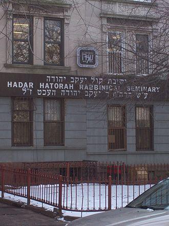 Hadar Hatorah - Yeshiva Hadar Hatorah on Eastern Parkway in Crown Heights, Brooklyn