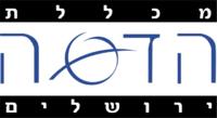 Hadasa College Jerusalem Logo.png