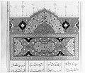Haft Aurang (Seven Thrones) of Jami MET 44292.jpg