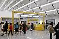 Hall of Shapingba Station Loop Line.jpg