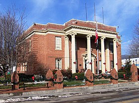 Hancock-county-courthouse-tn1.jpg