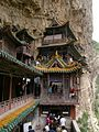 Hanging Monastery near Datong, China 04.JPG