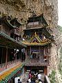 Hanging Monastery near Datong, China 04.JPG