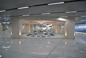 Hankou Railway Station - Metro Station Hall