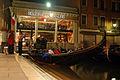 Hard Rock Cafe, Venice @ Night (3501014920).jpg