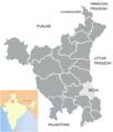 Haryana Locator Map 2.png