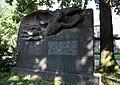 Hellmuth Hirth Denkmal.jpg